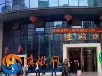 镇雄县南台街道人口_街道图片夜景
