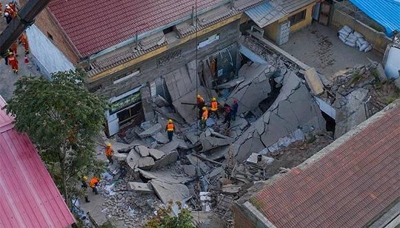山西襄汾聚仙饭店坍塌事故29名遇难者名单公布