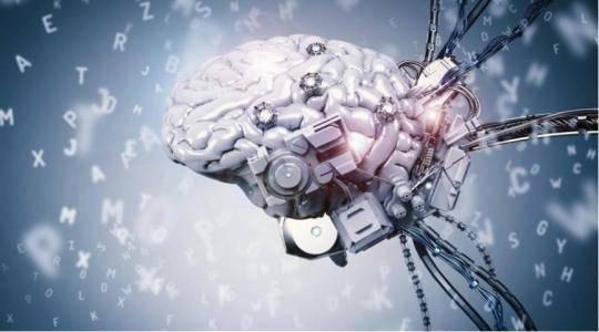 """""""仿人脑""""人工智能开放平台在深发布"""