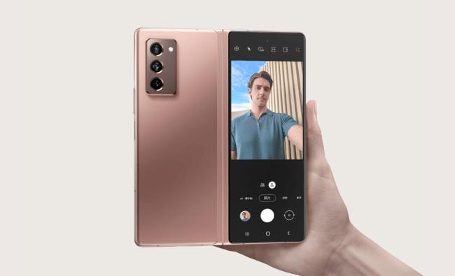【PW早报】三星发布第三代折叠屏产品 Galaxy Z Fold2 5G