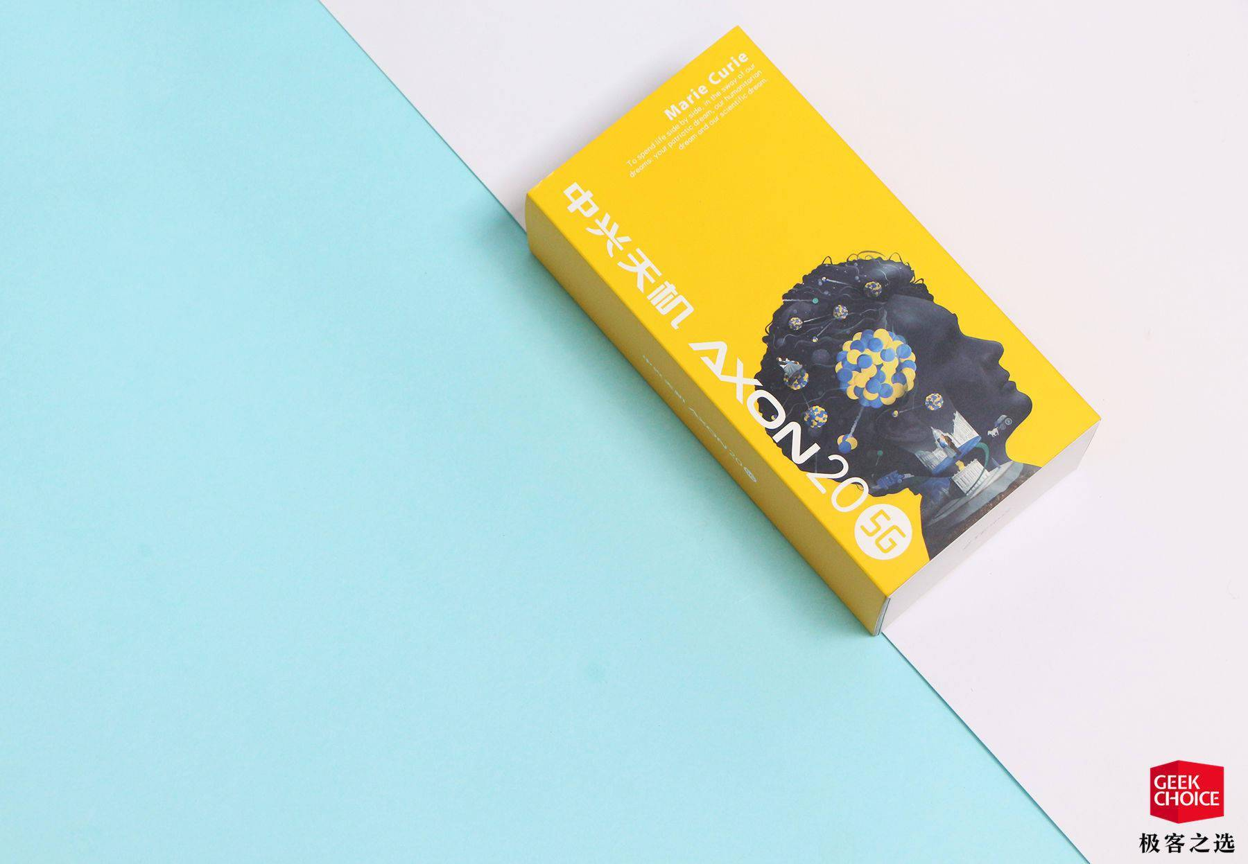 中兴天机 Axon 20 5G 体验:首款量产的「屏下摄像头」手机,用起来怎么样?