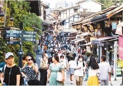 重庆磁器口古镇景区:恢复游客数量
