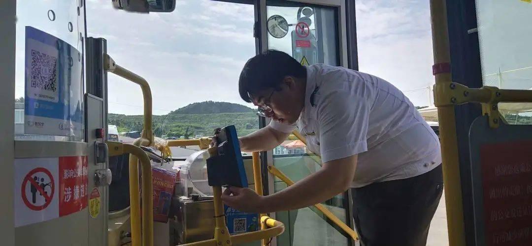 """温馨巴士车载信息治理"""""""