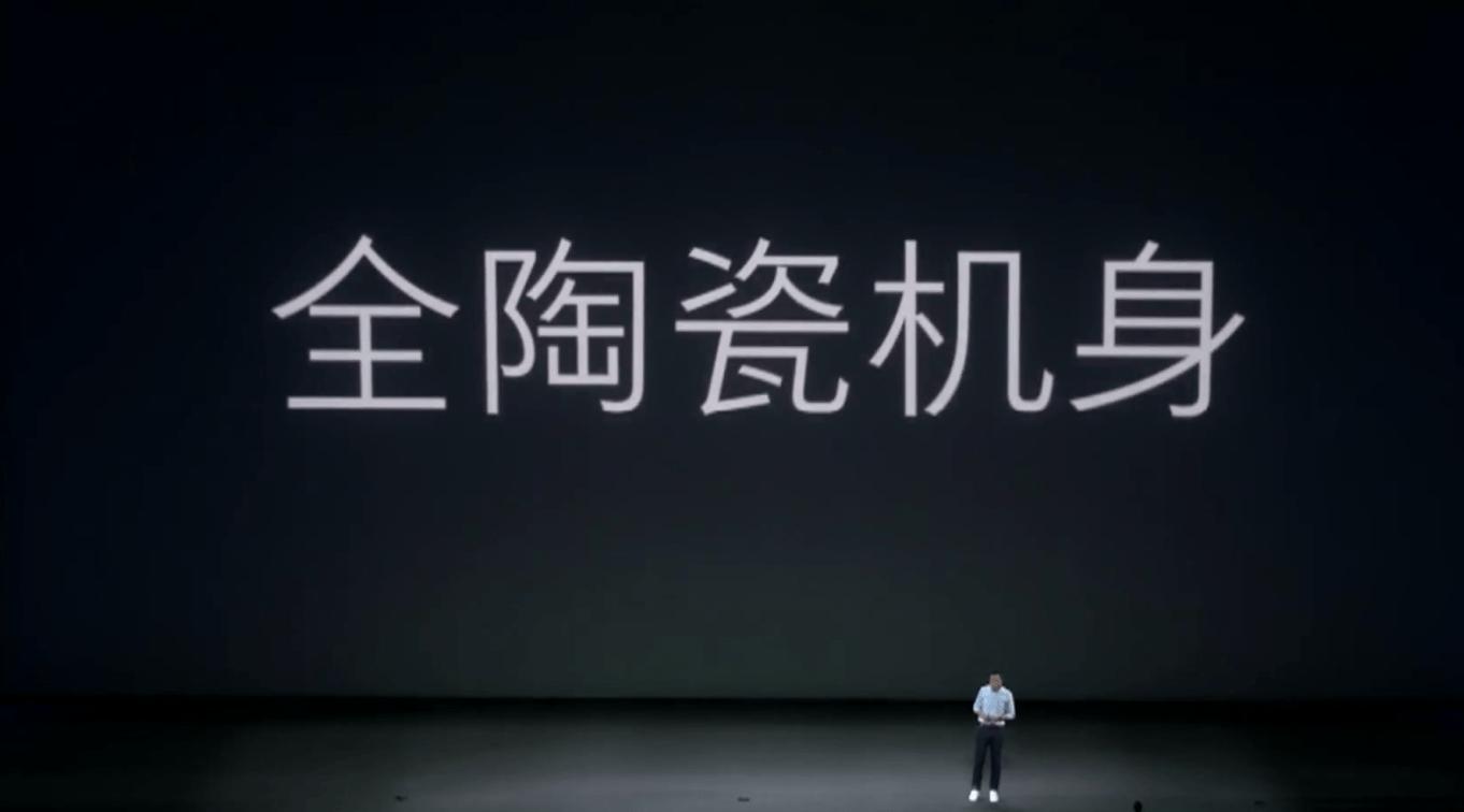 """小米MIX无愧于""""经典"""":开创""""全面屏""""先河!"""