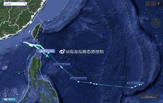 美军侦察机疑似挂虚假电码飞入南海,回