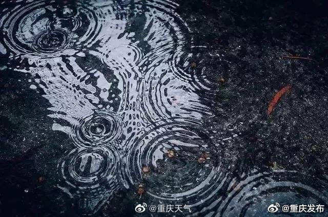重庆:今天当地在下雨!高达