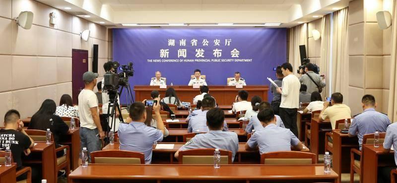 湖南3个月抓获跨境赌博嫌犯1119人 封堵2万个涉赌网站