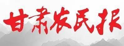 『媒体看西峰』西峰苹果红了