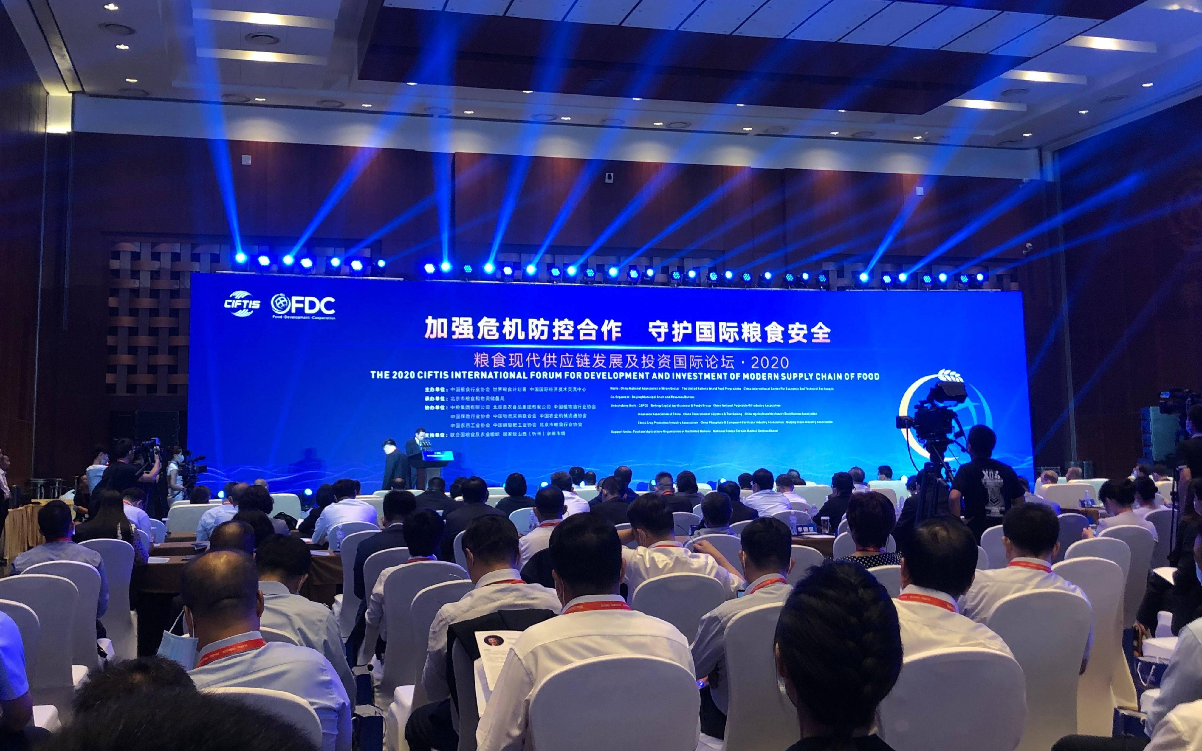 中国国际经济交流中心张晓强:深入推进粮食供给侧结构改革