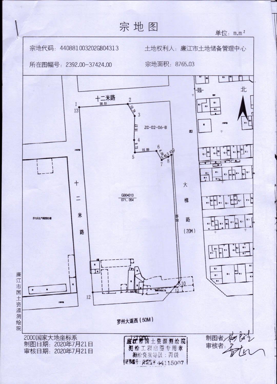 http://www.880759.com/dushuxuexi/28300.html