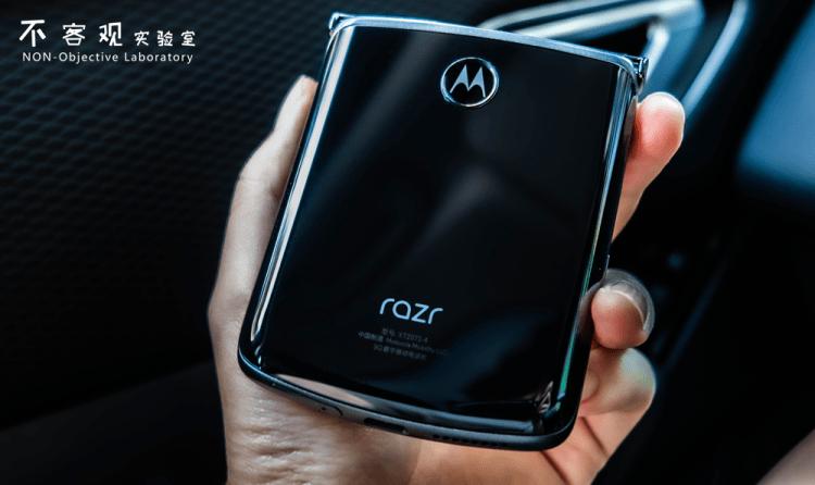 Hello, Moto Razr刀锋5G