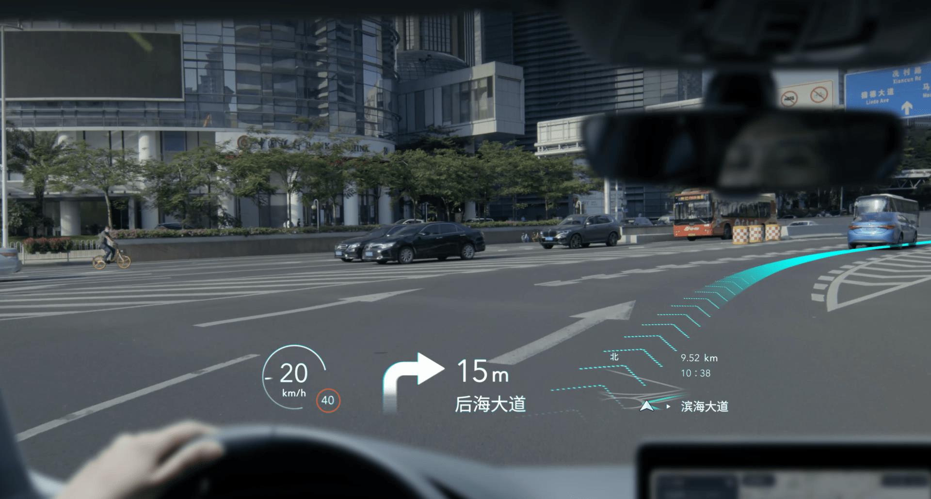"""腾讯智能旅游发布AR导航  推进""""时间计划""""促进智能座舱工业的发展"""