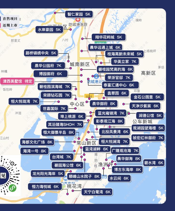 防城港楼市舆图八月更新!(6大片区)