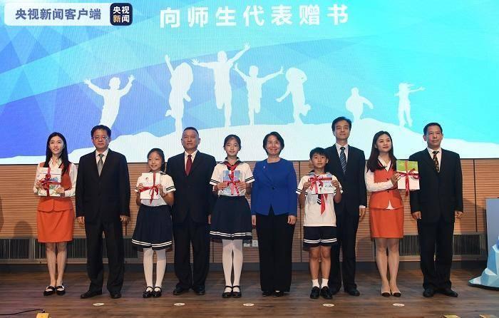 北京2022冬奥会和冬残奥会教育资料正式公布 20
