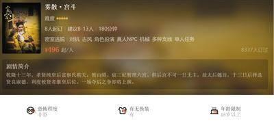 在娱跃文化副总裁李安宁看来沉醉式密
