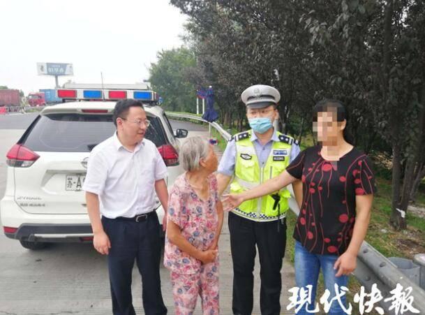 <strong>警察将老人移交给他的家人,并告诉他们</strong>