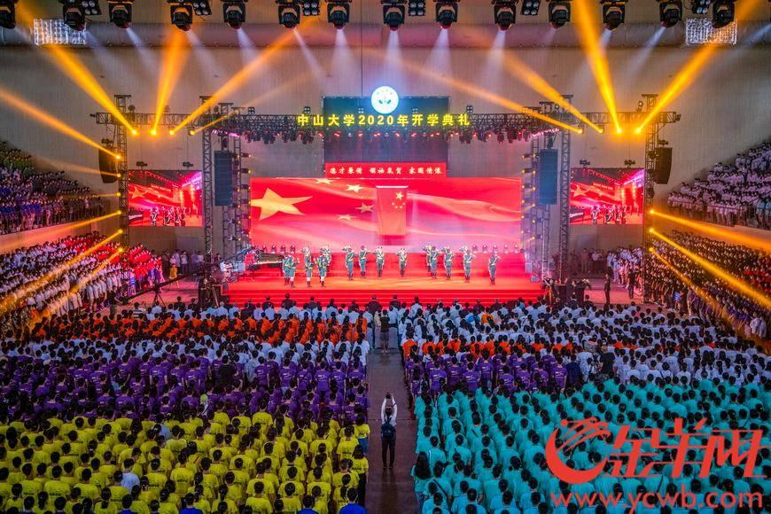 中大华工举行新生开学典礼,2万多人开启全新校园生活