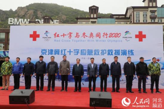 红十字会到场奥运服务是国际老例 崇礼区