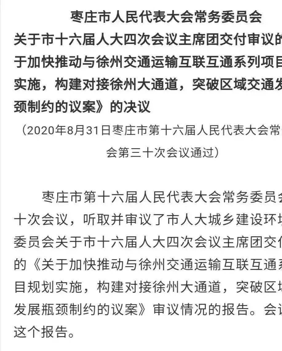 淮海经济区gdp总量_各国gdp总量