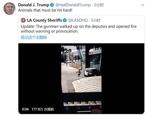 """<strong>两名洛杉矶警员""""头部中弹"""",特朗普怒</strong>"""