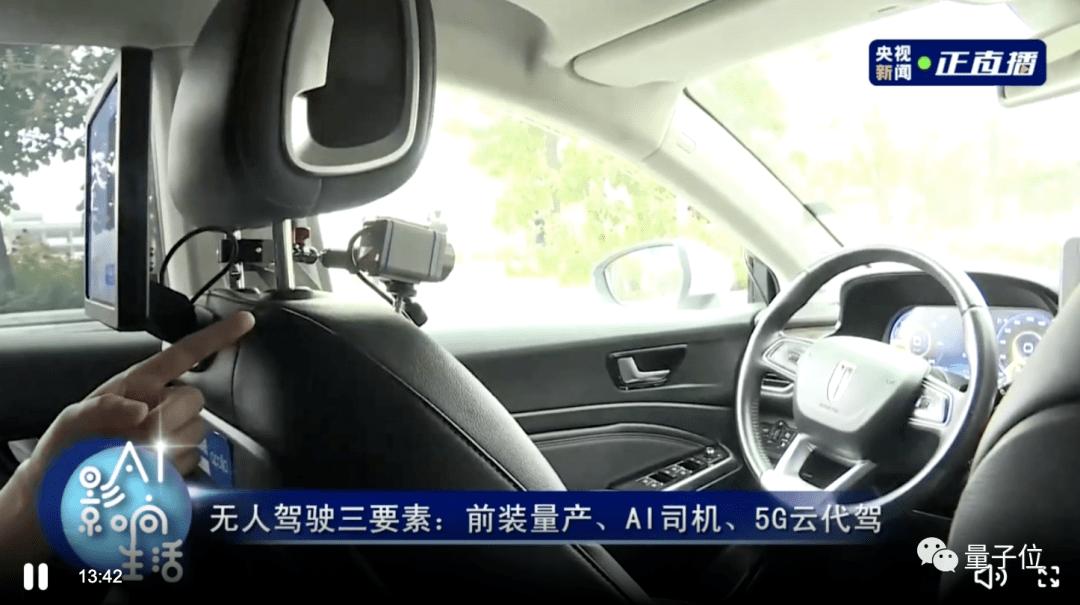 李彦宏派出自家司机,央视主持人彻底被惊到了:人呢?人呢?