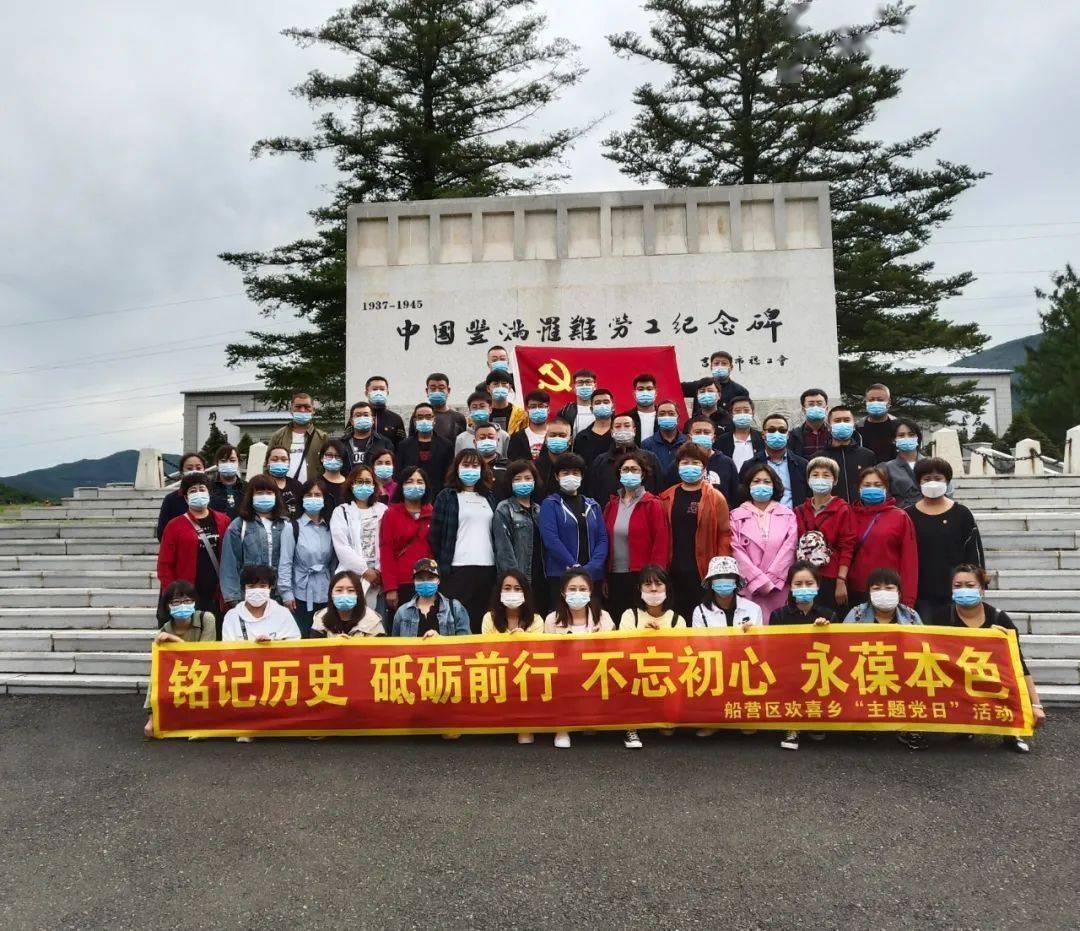 吉林市劳工纪念馆-新闻频道-手机搜狐