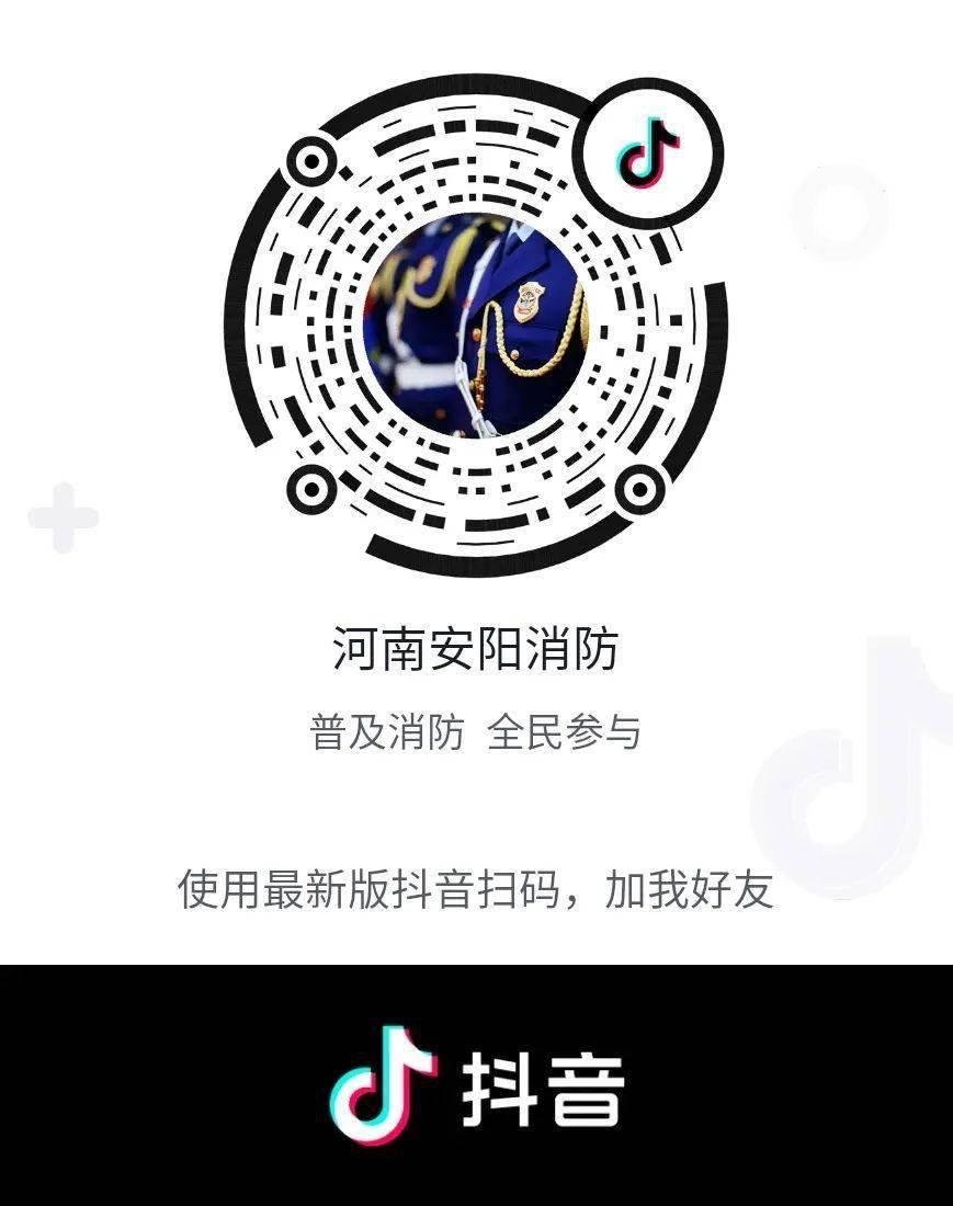 安阳消防网剧《班长来了》正式开播!_威尼斯app登录(图1)