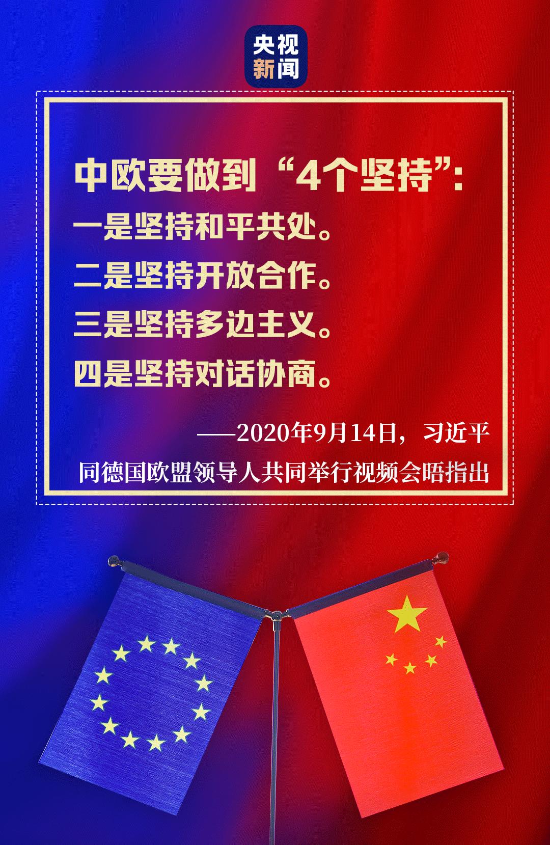 中国和印度合作共赢