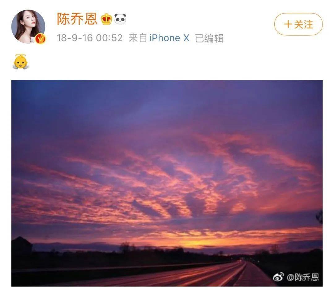 张天恩张天爱妈妈的照片_乔任梁离世四周年,陈乔恩的粉色天空如约而至_妈妈