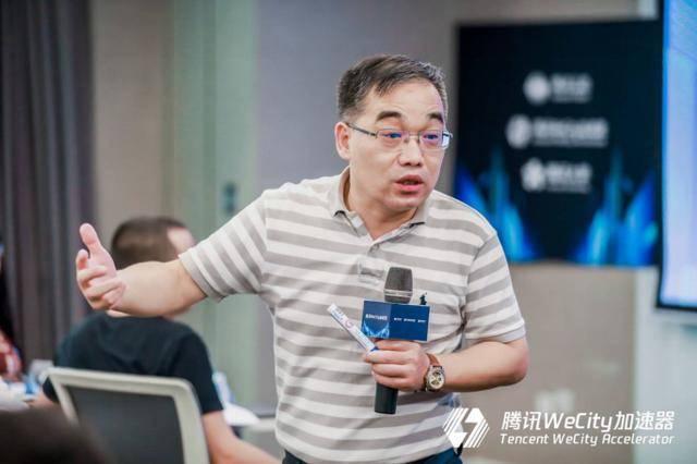 腾讯WeCity加速器举办中期分享,探讨企业如何在产业互联网中进化
