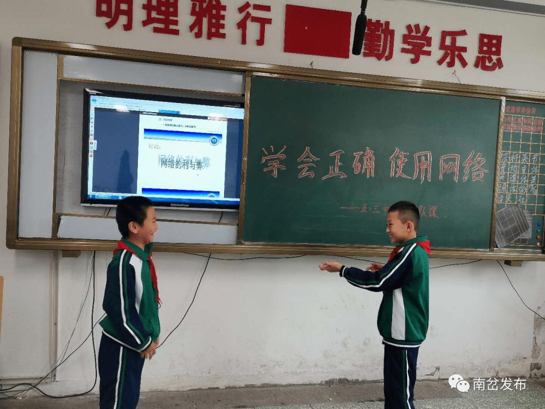 """南岔县教育局举办互联网宁静宣传周""""校"""