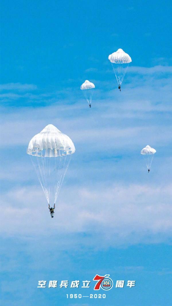 今天中国空降兵建立70周年 主角建立了轨道空降兵