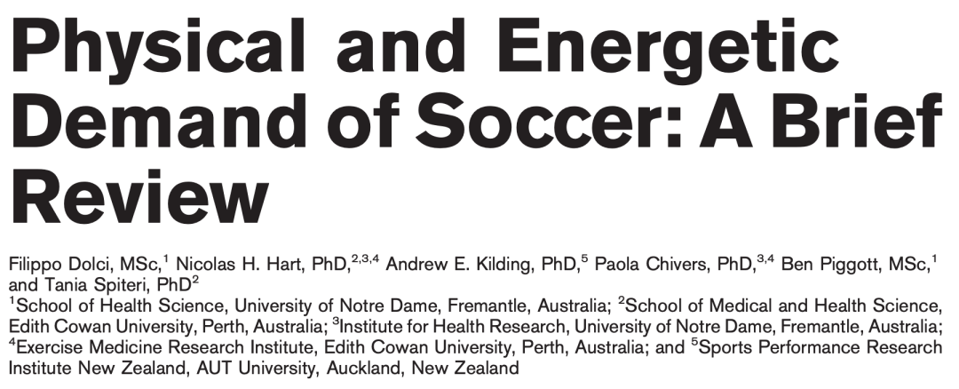 足球运动的体能需求:一项概要回顾