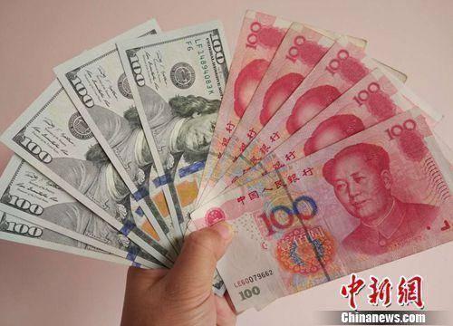 出口|还在猛涨!人民币大幅升值,对我们有啥影响?