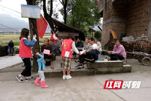 隆回:126名志愿者共守绿水青山