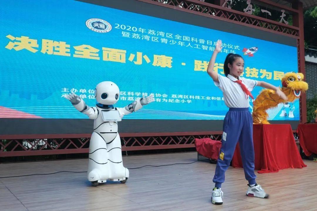 """空心杯电机速度,""""康小""""同学们边玩边学人工智能!快来看荔湾区青少年人工智能嘉年华!_机器人"""