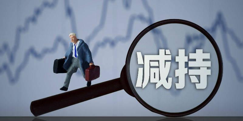 _长春高新回复问询函:业绩信息属误读,大股东确有减持需要