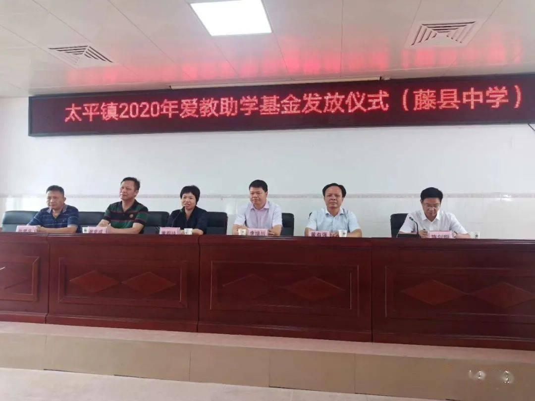 宁远县第二中学新校区
