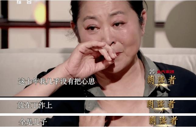 """""""姐学""""传奇(四):六十岁倪萍,以好奇心逆袭"""