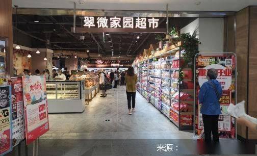 瞄准社区服务甘家口百货超市重装开业