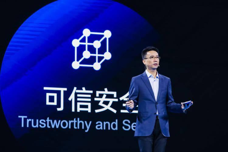 蚂蚁集团胡晓明:上市后最重要的是投技术