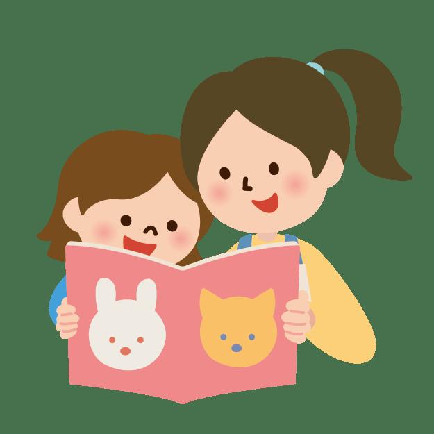 最美秋 阅 书香为伴,幸福成长 江门一幼2020年 秋之丹桂 读书节如约而至