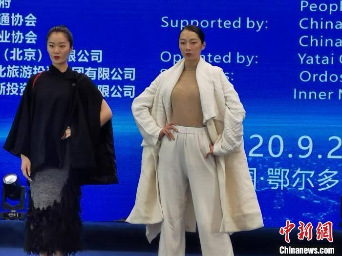 """""""中国绒城""""鄂尔多斯的国际化步伐:一丝羊绒再次""""温暖""""全世界"""