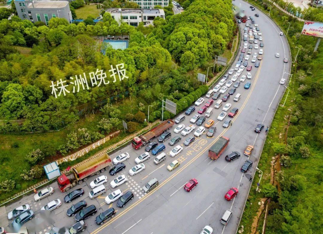 株洲有多少人口_茶陵至攸县新增一条省道,目前已开工建设 快看.....