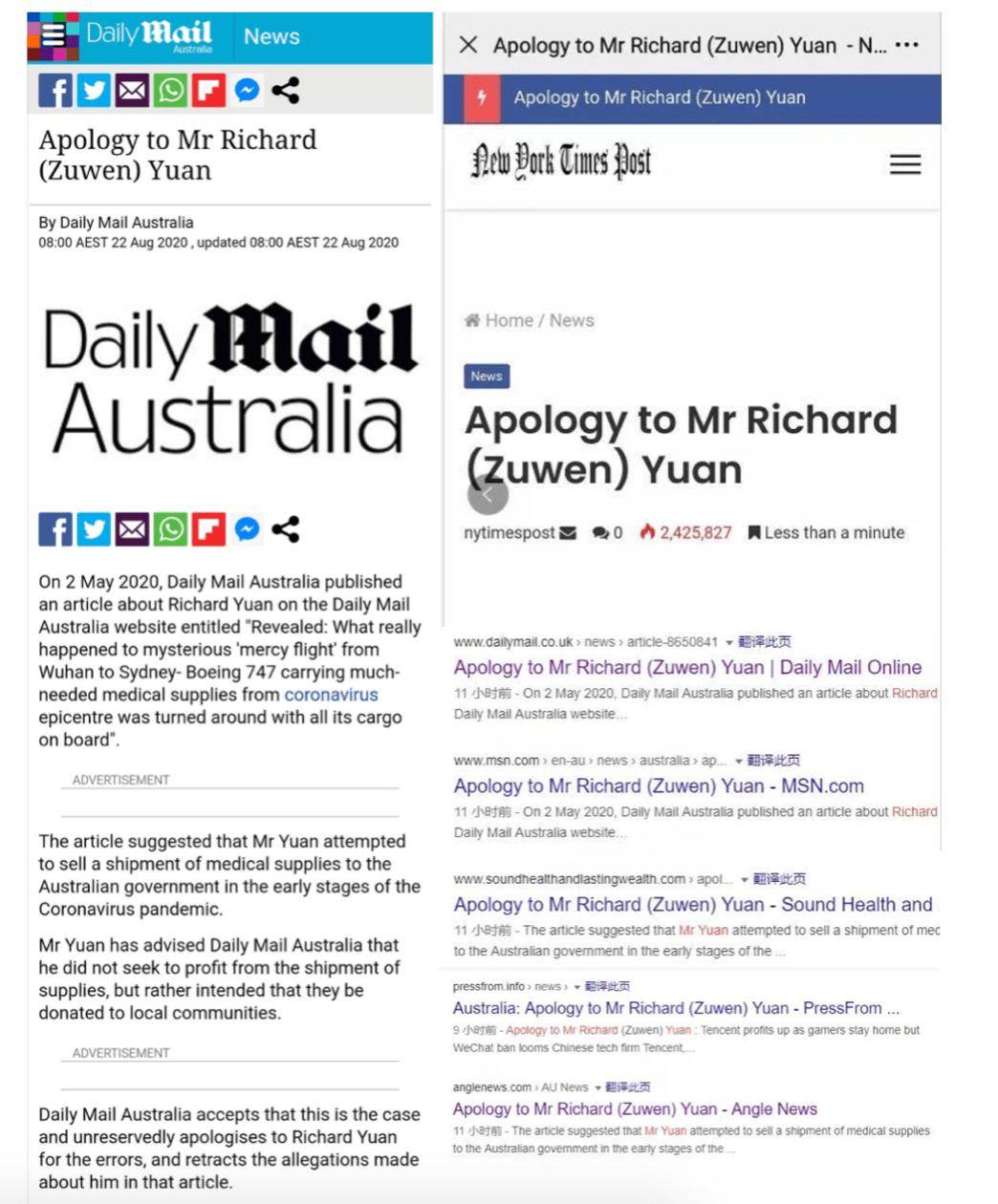 纪实|主流媒体首次向华人道歉背后:天平从不向沉默倾斜,正义只能由抗争赢得