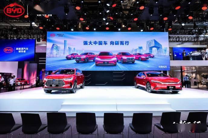 工作晋级,比亚迪北京车展宣告崭新《工作条约》