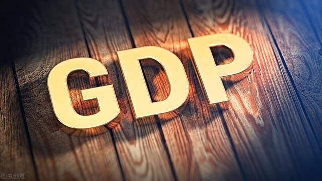 世界银行gdp_IMF和世界银行2021年春季会议举行强调加强多边合作