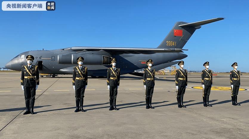 英雄归来!机场水门最高礼遇迎接在韩志愿军烈士遗骸回国