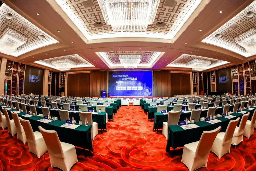 科技赋能金融 革新引颈改日:中青旅国际公司工作2020年金融科技滋长与预测论坛
