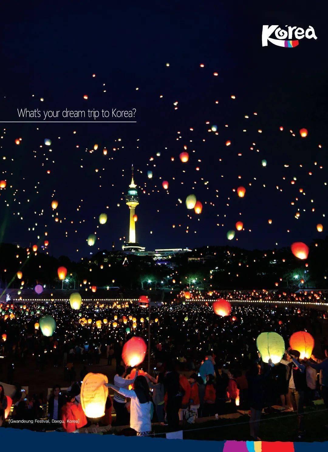 【韩你玩出界】肆意描绘你心中的韩国!赢千万旅